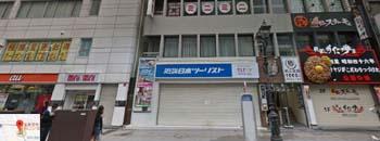 恋肌仙台店